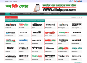 Allbdpaper.com thumbnail
