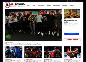 Allboxing.ru thumbnail