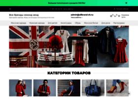 Allbrand-sh.ru thumbnail
