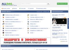 Alldag.ru thumbnail