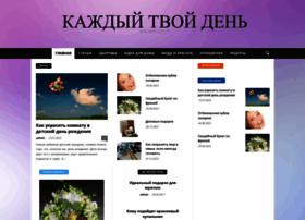 Alldayplus.ru thumbnail
