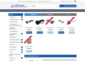 Alldetails.com.ua thumbnail