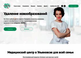 Allegris-med.ru thumbnail