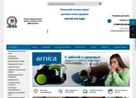 Allergie.ru thumbnail