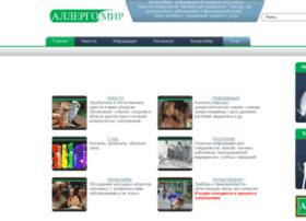 Allergomir.com.ua thumbnail