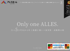 Alles-home.jp thumbnail