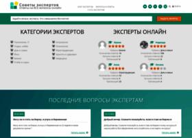 Allexpert.com.ua thumbnail