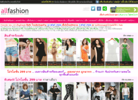 Allfashion.in.th thumbnail