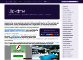 Allfont.ru thumbnail
