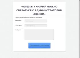 Allfreeware.ru thumbnail