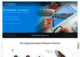 Alliance.company thumbnail