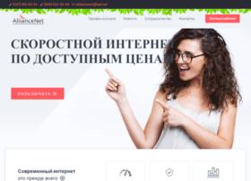 Alliancenet.com.ua thumbnail