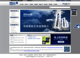 Allianz.com.cn thumbnail
