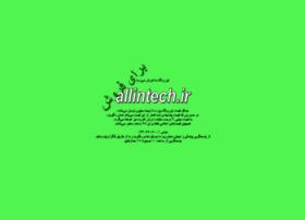 Allintech.ir thumbnail