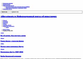 Allinvestments.ru thumbnail