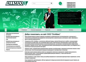 Allmax.com.ua thumbnail