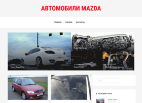 Allmazdacars.ru thumbnail