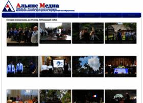 Allmedia.ru thumbnail