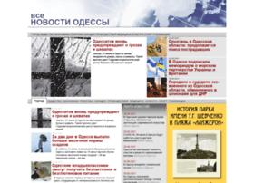 Allnews.od.ua thumbnail