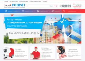 Allo-internet.ru thumbnail