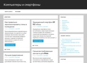 Allosvet.ru thumbnail