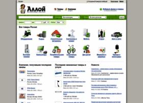 Alloy.ru thumbnail