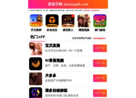 Allpaperads.com thumbnail