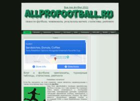 Allprofootball.ru thumbnail