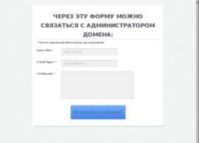 Allrd.ru thumbnail