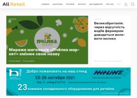 Allretail.com.ua thumbnail