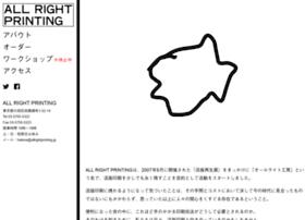 Allrightprinting.jp thumbnail