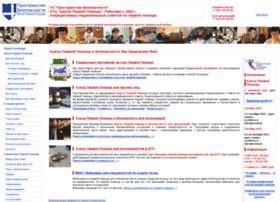 Allsafety.ru thumbnail