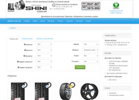 Allshini.com.ua thumbnail