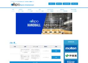Allspo.jp thumbnail
