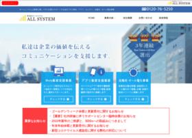 Allsystem.jp thumbnail