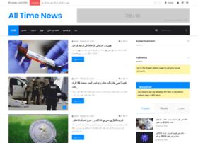 Alltimenews.net thumbnail