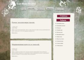 Alltools51.ru thumbnail