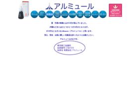 Allumeur.co.jp thumbnail
