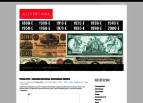 Allvintage.ru thumbnail