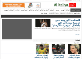 Almaghrebiya.net thumbnail