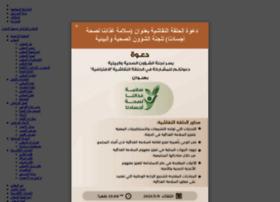 Almajles.gov.ae thumbnail