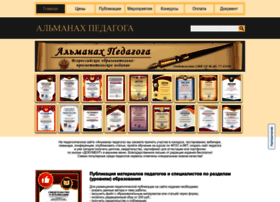Almanahpedagoga.ru thumbnail