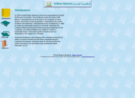 Almanar.com.sa thumbnail