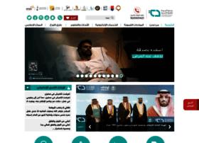 Almawaddah.org.sa thumbnail