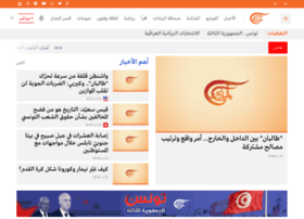 Almayadeentv.net thumbnail