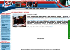 Almaz-servis.ru thumbnail