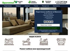 Almeb.ru thumbnail