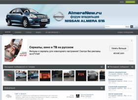 Almeranew.ru thumbnail