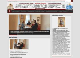 Almet-eparhia.info thumbnail