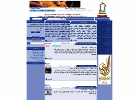Alminbar.net thumbnail